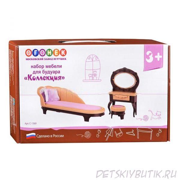 Набор мебели для будуара «Коллекция», Огонёк