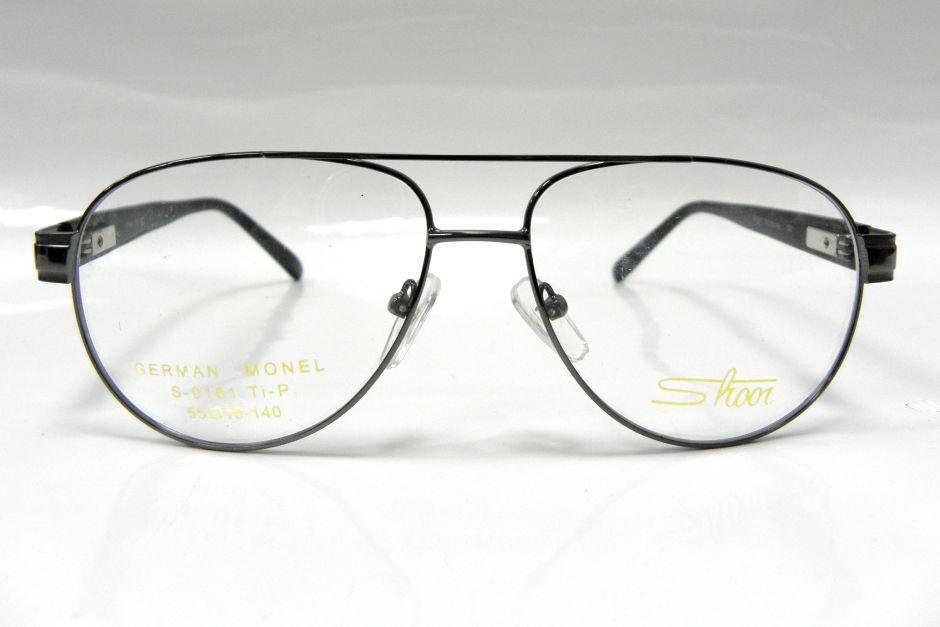 Silhouette S-0161