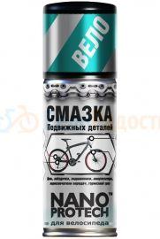 Смазка подвижных деталей NanoProtech 210ml