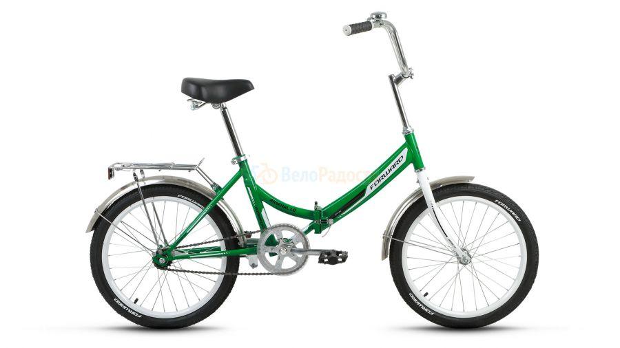 Велосипед складной Forward Arsenal 20 1.0 (2019)