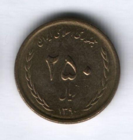 250 риалов 2011 года Иран XF