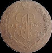 5 копеек 1765 г. ЕМ. Екатерина II. Екатеринбургский монетный двор