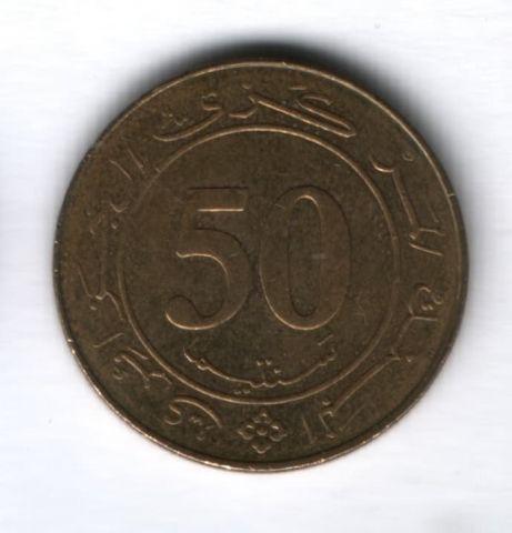 50 сантимов 1988 года Алжир, 25 лет Центральному банку