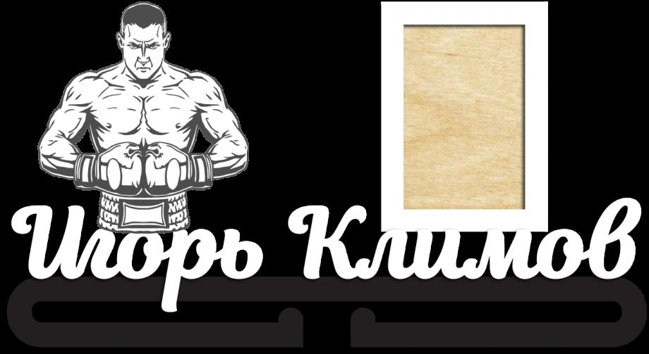 Медальница бокс с фоторамкой из дерева на заказ
