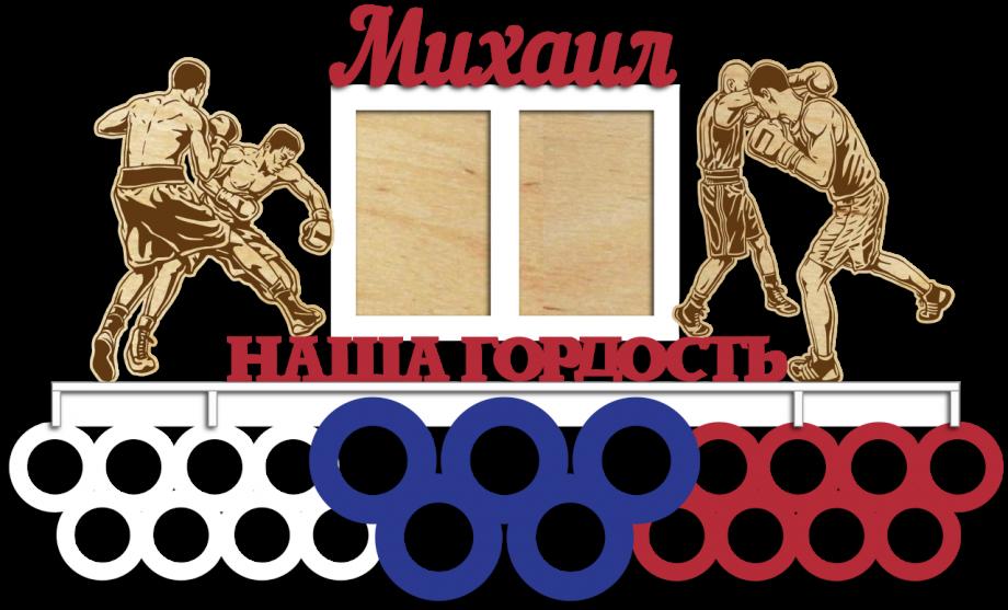 Медальница бокс с 2 фоторамками и полкой из дерева на заказ