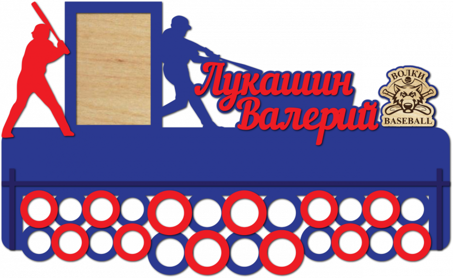 Медальница бейсбол с фоторамкой и полкой из дерева на заказ