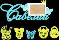 Детская метрика средняя с ажурными бабочками на заказ