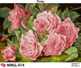 ММЦ-014 МосМара. Розы. А2 (набор 2625 рублей)
