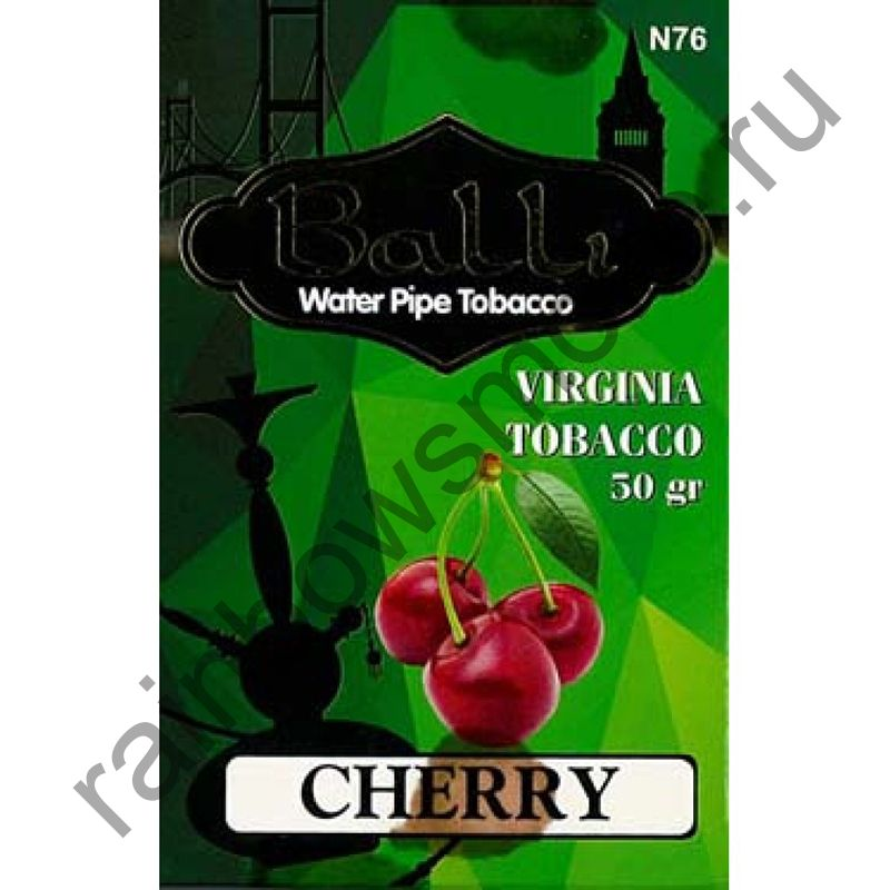 Balli 50 гр - Cherry (Вишня)