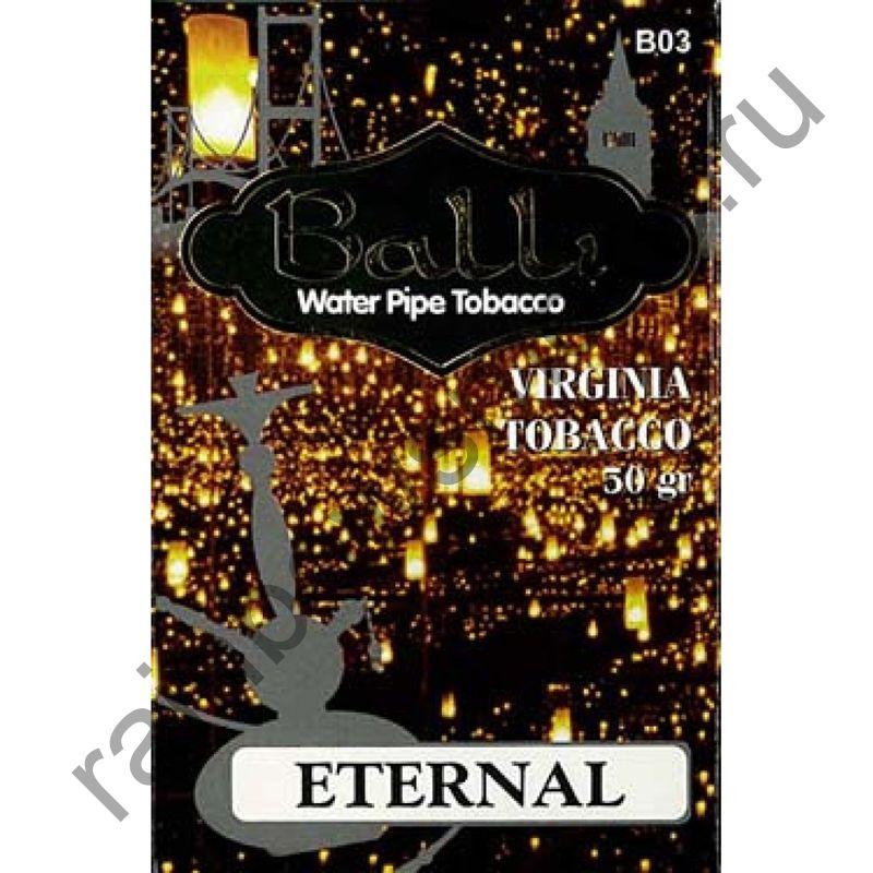 Balli 50 гр - Eternal (Вечность)