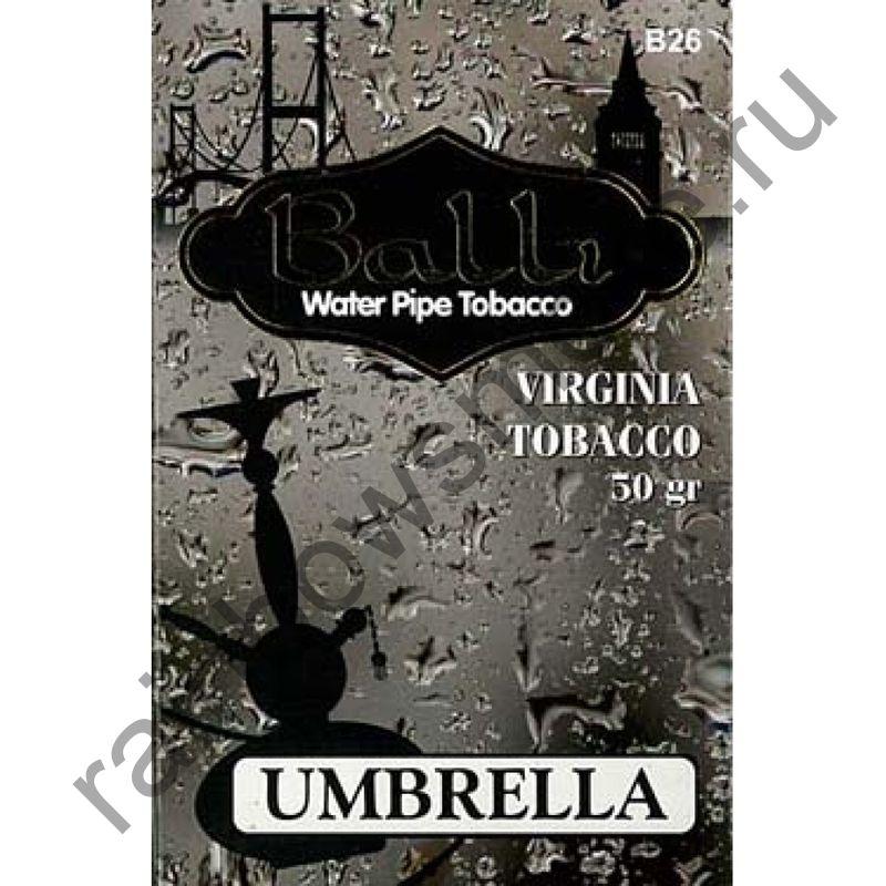 Balli 50 гр - Umbrella (Зонтик)