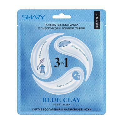 Shary Тканевая детокс-маска для лица 3-в-1 с сывороткой и глиной