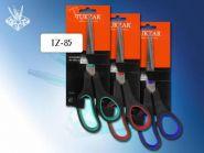 Ножницы: лезвие 21 см, пластиковые ручки, резиновые вставки, европодвес (арт. TZ 85)