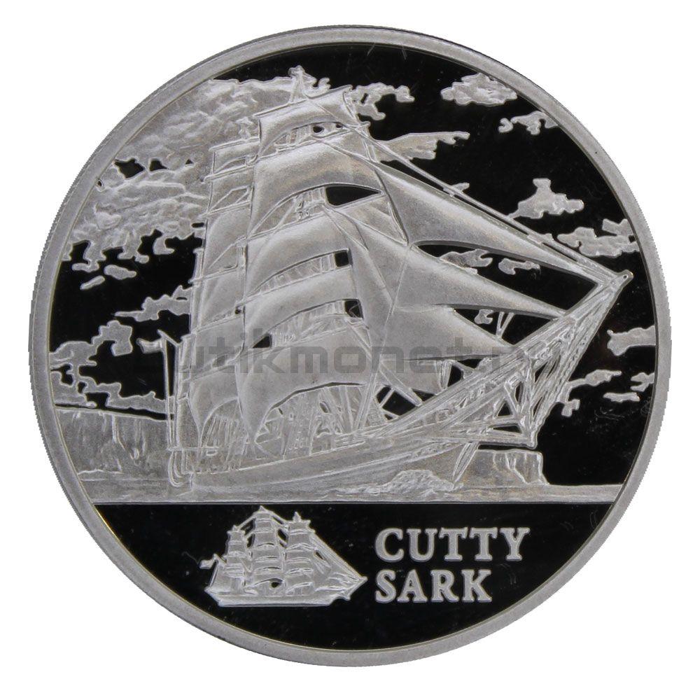 20 рублей 2011 Беларусь Катти Сарк (Парусные корабли)