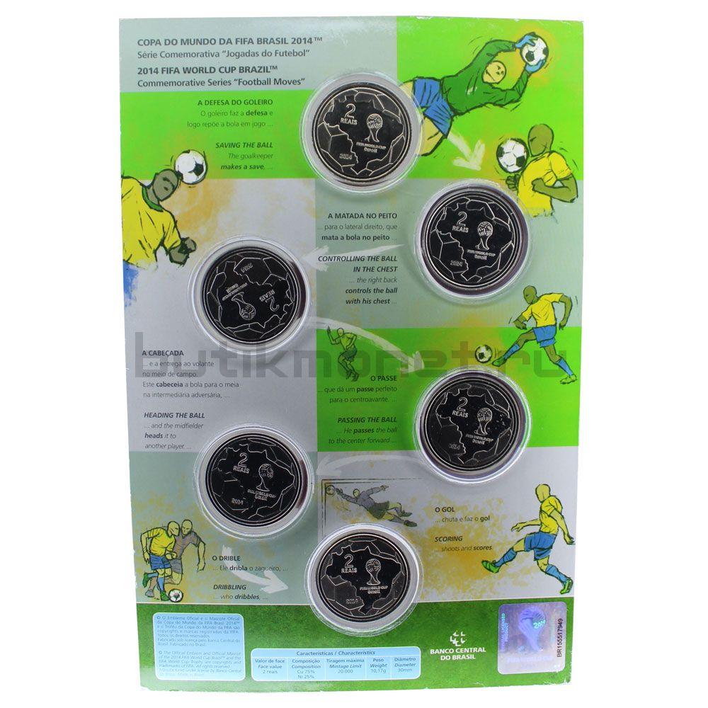 Набор монет 2 реала 2014 Бразилия Чемпионат мира по футболу (6 штук) в буклете