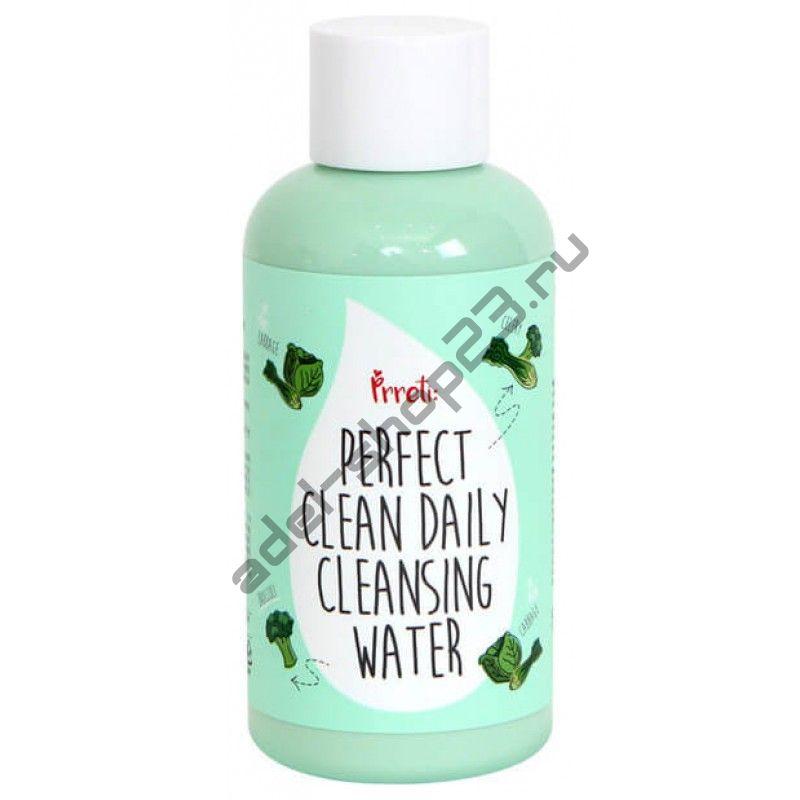 PRRETI - Жидкость для снятия макияжа Perfect Clean Daily Cleansing Water