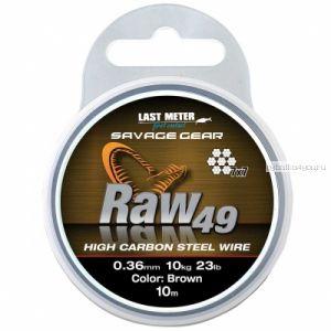 Поводковый материал Savage Gear Raw 49 10м / 0,45 мм