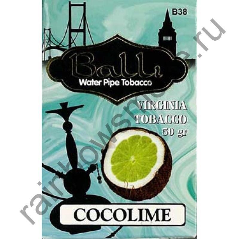 Balli 50 гр - Cocolime (Кокос с Лаймом)