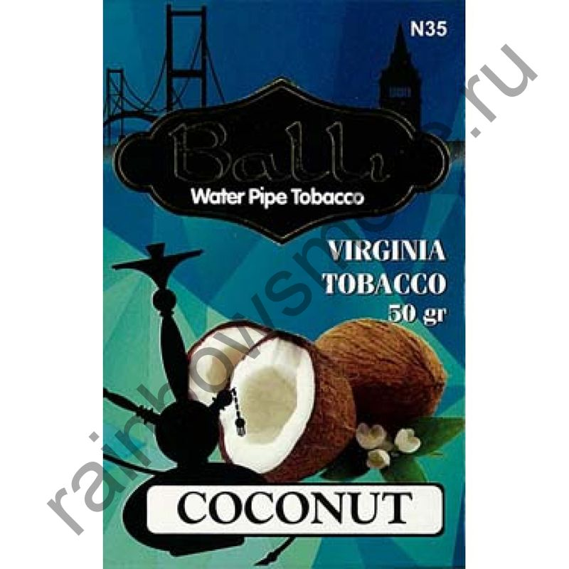 Balli 50 гр - Coconut (Кокос)