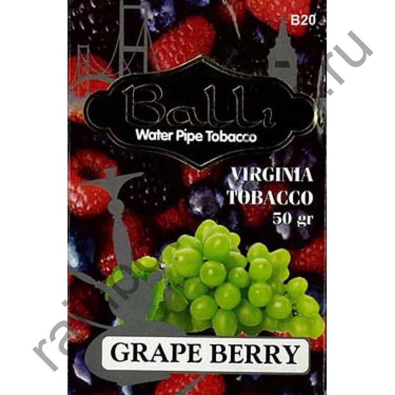 Balli 50 гр - Grape Berry (Виноград Ягоды)