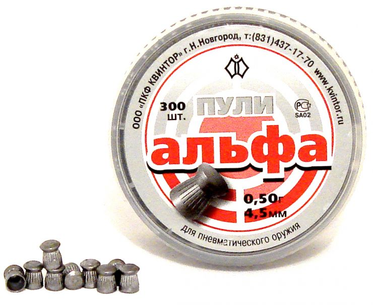 """Пуля пневматическая 4,5мм """"Альфа"""" (300шт)"""
