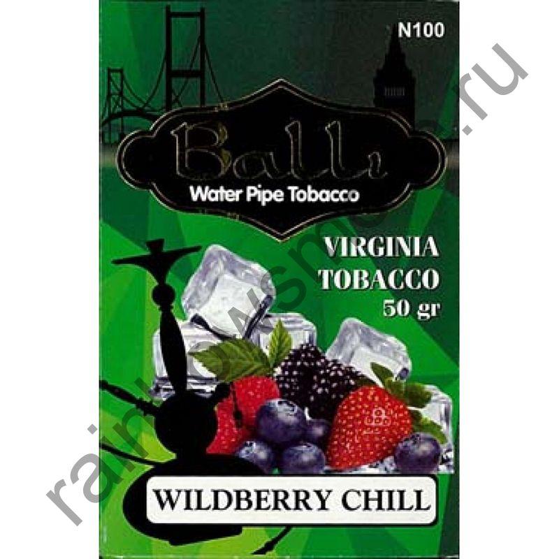 Balli 50 гр - Wildberry Chill (Ягоды с Холодком)