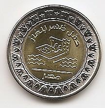Газовое месторождение Зора 1 фунт Египет 2019