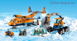 Конструктор BELA City Арктический грузовой самолёт 10996 (Аналог LEGO City 60196) 731 дет