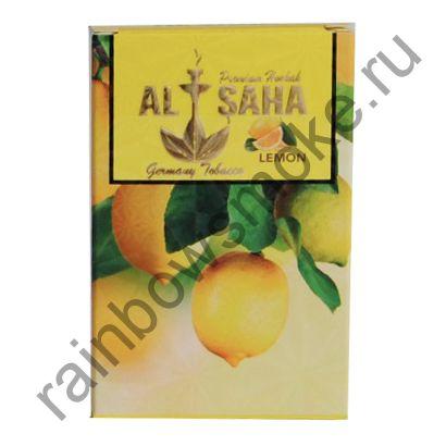 Al Saha 50 гр - Lemon (Лимон)