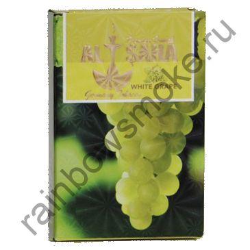 Al Saha 50 гр - Whıte Grape (Белый Виноград)