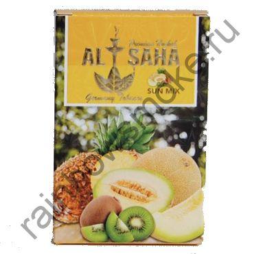 Al Saha 50 гр - Sun Mıx (Солнечный Микс)