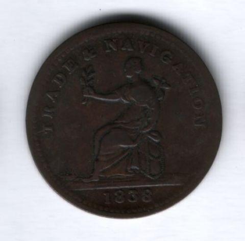 1 стивер 1838 года Британская Гвиана (Гайана)