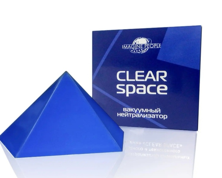 Вакуумный нейтрализатор аномальных зон Clear Space 2 (пятигранная пирамида)