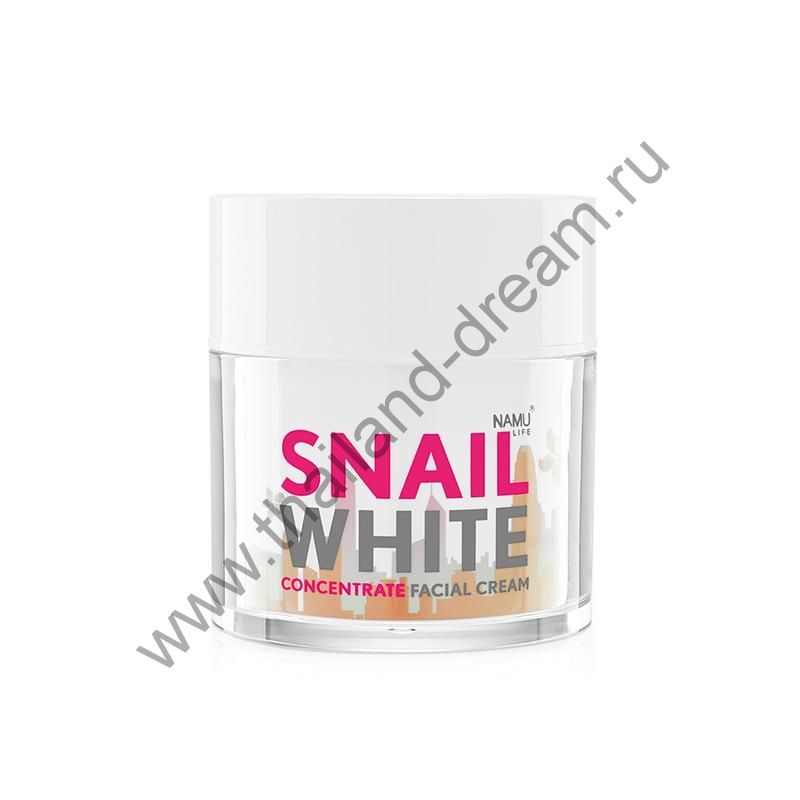 КРЕМ SNAIL WHITE CONCENTRATE NAMU LIFE 50МЛ
