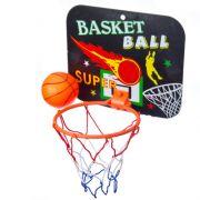 SILAPRO Набор для баскетбола детский (корзина 23х18см, 2 мяча), пластик, ПВХ