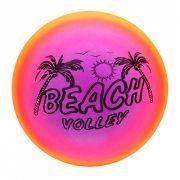 Мяч игровой волейбольный, радужный ПВХ, 23см