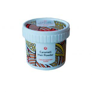 Пудра для рыжих Hair Powder, 50 гр