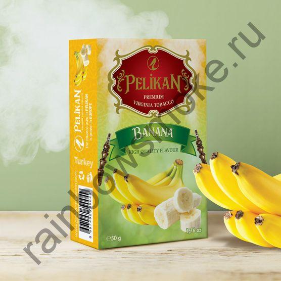 Pelikan 50 гр - Banana (Банан)