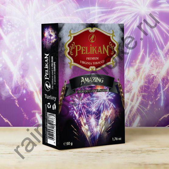 Pelikan 50 гр - Amazing (Изумительный)