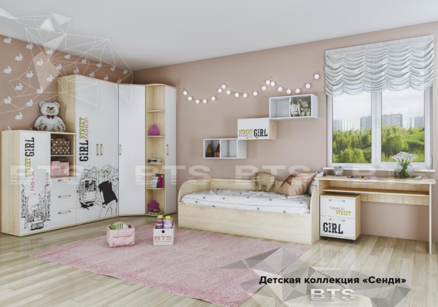Детская комната Сенди STREET GIRL БТС