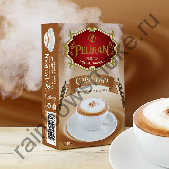 Pelikan 50 гр - Cappuccino (Капучино)