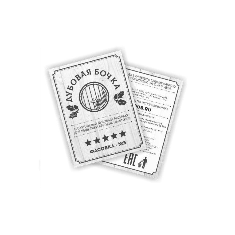 Натуральный экстракт Дубовая бочка, пять звезд, 10 г / на 15 л