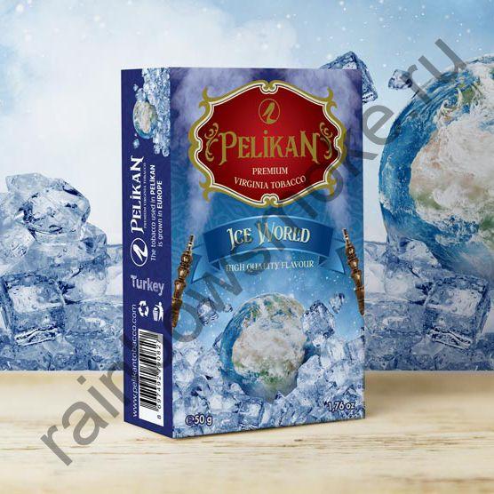 Pelikan 50 гр - Ice World (Ледяной Мир)