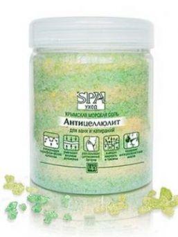 """Антицеллюлитная соль для ванн и натираний """"SPA-программа"""" 500 гр"""