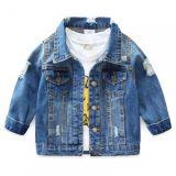Куртка  BABYKIDS ELEMENT 8827