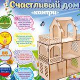 Кукольный домик  большой для барби