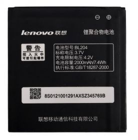 Аккумулятор BL204 для Lenovo A586, A630T, A670T, A765e, S696