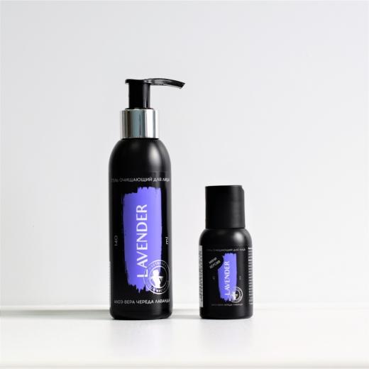 Lavender для лица гель очищающий алоэ-вера череда лаванда, 45 мл