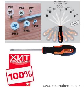 Универсальная отвертка NAREX S Line Profi PH1, PH2, PH3/PZ1, PZ2, PZ3 l(100) 836400 ХИТ!