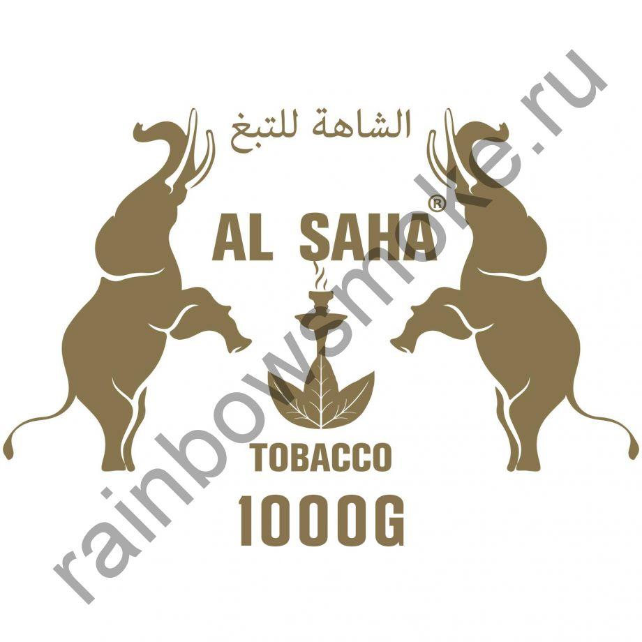 Al Saha 1 кг - Lemon Grass (Лемонграсс)
